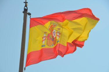 スペイン人と日本で国際結婚!婚姻具備証明書申請から面接日まで!