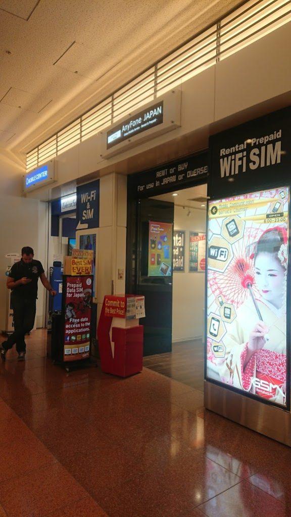 羽田空港 レンタルWIFI