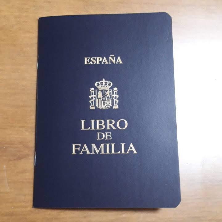 スペイン人と国際結婚!家族手帳Libro de familiaとは?
