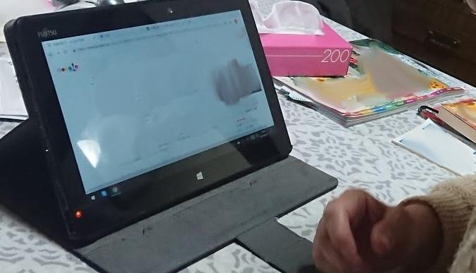 高齢者が使いやすいパソコンとは?米寿の祖母がタブレットデビュー!