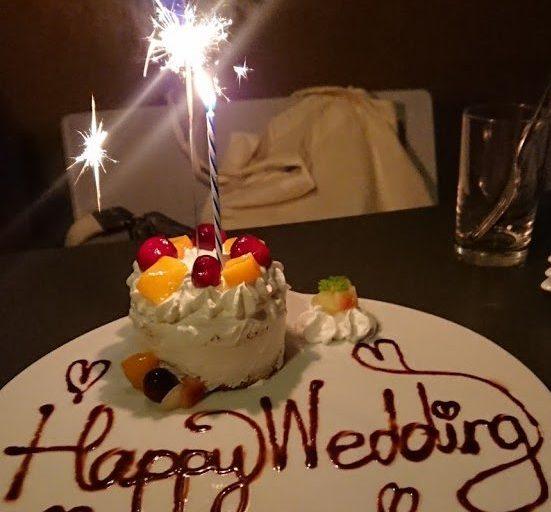 日本で国際結婚!ついに婚姻届を提出~実家挨拶と役所での手続き~