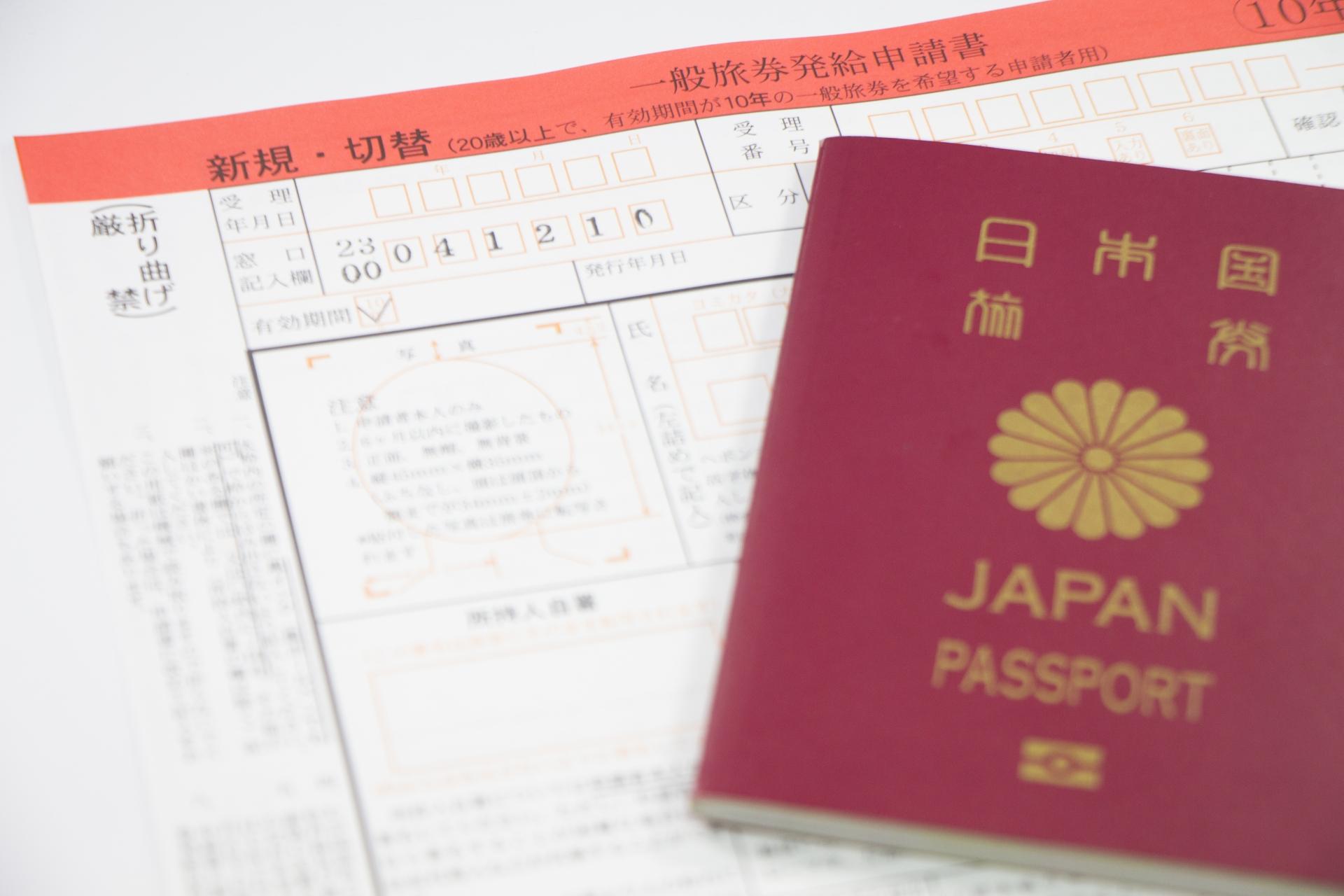 【国際結婚】婚姻届提出後の諸手続き!~パスポート申請から名義変更まで~