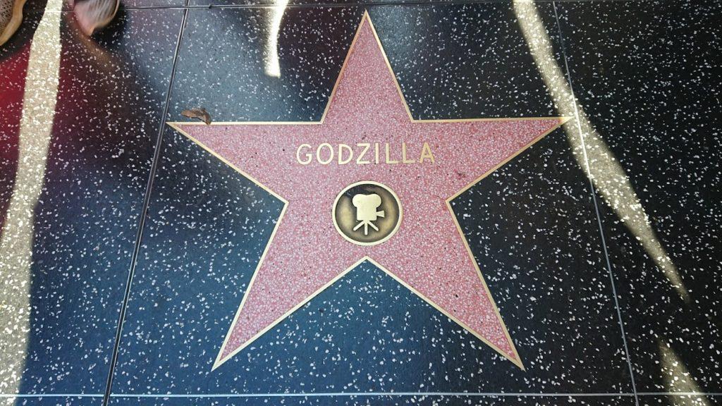 ハリウッドのゴジラの星型
