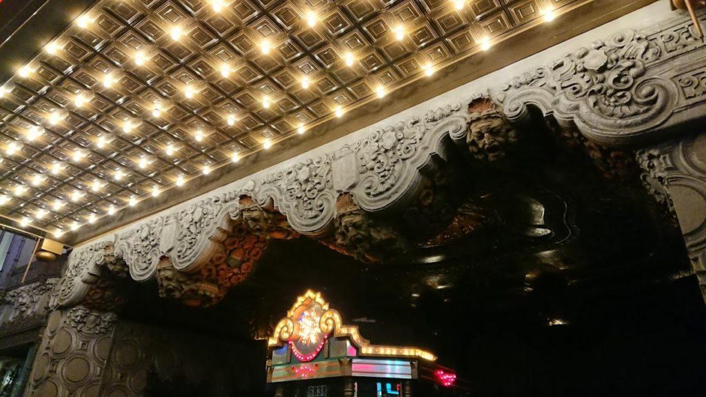 エル・キャピタン劇場
