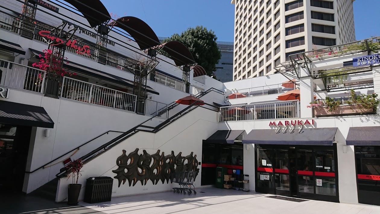 ロサンゼルスの日系スーパー『マルカイ』住所や営業時間、店内の様子