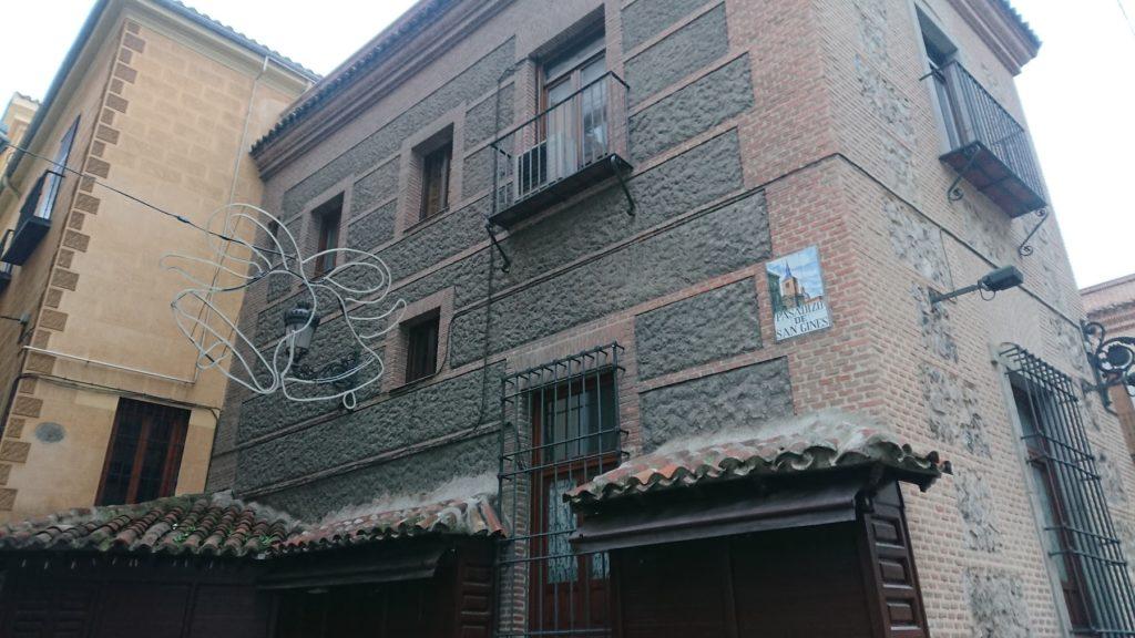 スペイン街並み