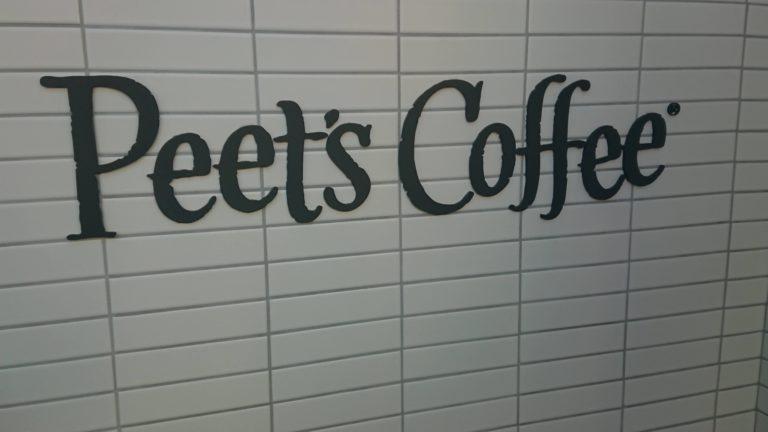 ピーツコーヒー